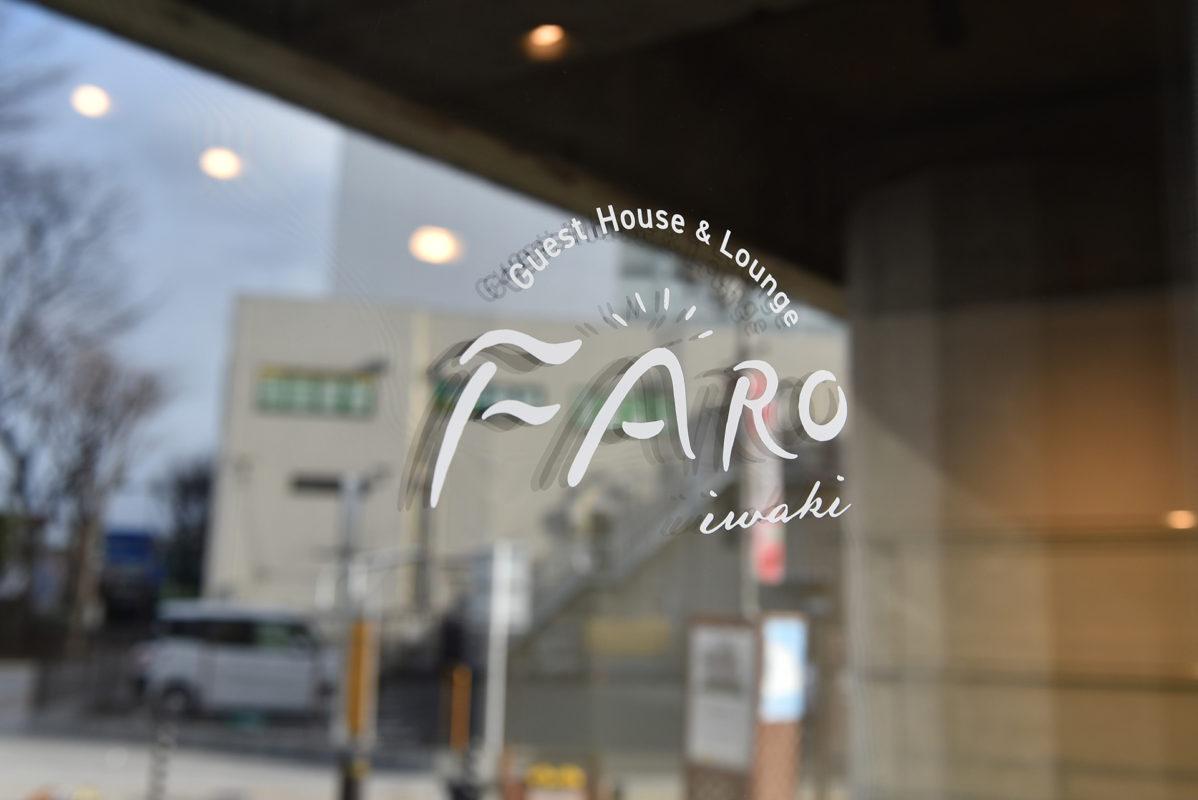 Guest House & Lounge FARO iwaki